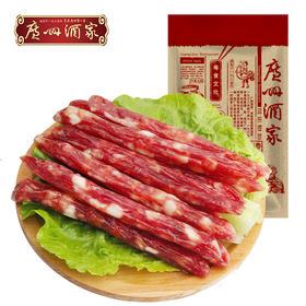 广州酒家 圆满腊肠 400克/袋 二八腊肠 秋之风广式腊味送礼手信