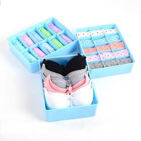 家用内衣收纳盒塑料宿舍衣柜放内裤袜子文胸盒分格子整理盒储物箱