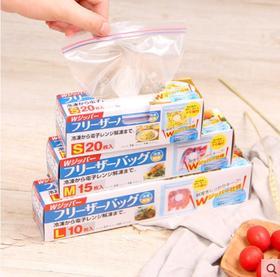 抽取式保鲜袋 双密封条冷藏食品袋 大小号密实袋礼盒装