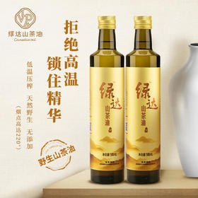 【绿达有机山茶油礼盒装】500ml x2/盒 一级FDA认证食用油 纯天然压榨
