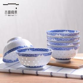 古镇陶瓷 饭碗餐具家用青花瓷玲珑中式单个装4.5英寸微波炉高温