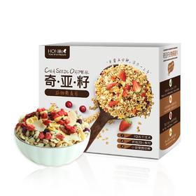 【14种谷物果干】奇亚籽混合谷物燕麦片  无需热水冲泡  即食燕麦  280g/盒(14包)