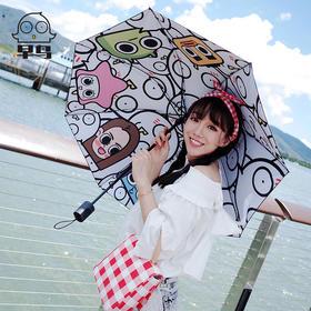 趁早 早鸟系列防晒雨伞 小清新简约晴雨两用伞