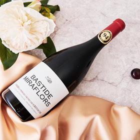 【批发价!整箱囤】RP94高分 巴斯迪60年老藤干红2015!南法名家名师   欧洲最受追捧的酿酒师!