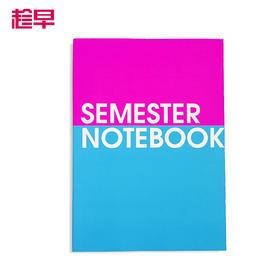 趁早主题手册 学期手册【升级版】学习学生学霸手册 笔记本