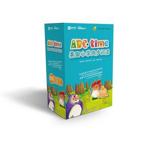 【定制版】小学5、6年级适用 ABCtime美国小学同步阅读8级 学而思原版引进北美超过半数公立学校使用的英语学习教材Reading A-Z