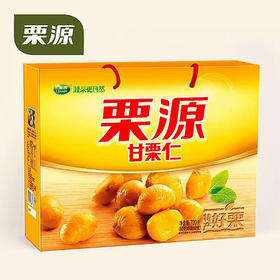 优选丨河北特产 栗源 栗仁 鲜香甜糯 零食礼盒 720g  包邮