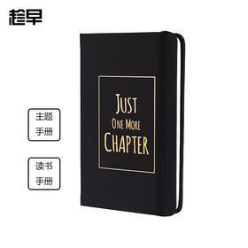 趁早主题手册 精装硬皮读书手册 黑金 笔记本日记效率本