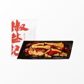 椒盐记 | 麻辣冷吃笋尖150g*2