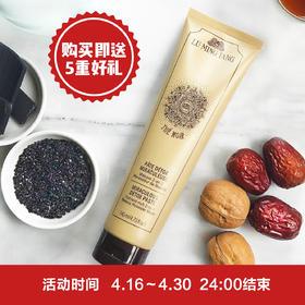 【露茗堂】版纳普洱奇迹面泥   来自中国茶的天然护肤力   清洁毛孔    给肌肤排毒