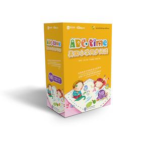 【定制版】小学2、3年级适用 ABCtime美国小学同步阅读5级 学而思原版引进北美超过半数公立学校使用的英语学习教材Reading A-Z