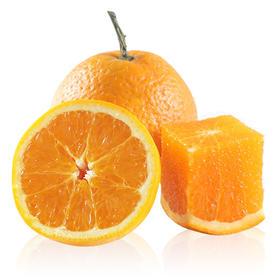 【爆款柑橘】四川青见柑橘5斤装  新鲜当季水果 汁多味美 果园直采包邮 齐峰果业出品