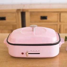 麦子厨房多功能厨房美食锅-粉色款