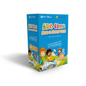 【定制版】小学3、4年级适用 ABCtime美国小学同步阅读6级 学而思原版引进北美超过半数公立学校使用的英语学习教材Reading A-Z