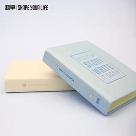 趁早活页手册半年本 笔记日记本 日程本 效率手册