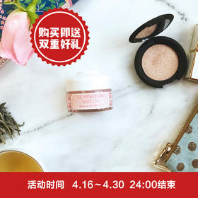 【露茗堂】玫瑰悦唇霜   含白毫银针茶成分   天然玫瑰精华   保湿修复   对抗唇纹