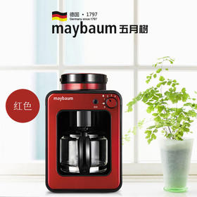 maybaum五月树迷你全自动咖啡机M350