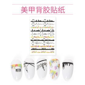 【美甲贴纸】韩国防水持久指甲贴时尚线条埃菲尔铁塔贴纸TA026