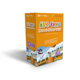【定制版】小学4、5年级适用  ABCtime美国小学同步阅读7级 学而思原版引进美国必修教材readingA-Z 分级阅读