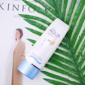 泰国mistine防晒霜乳液spf50清爽控油保湿全身脸部可用70ml