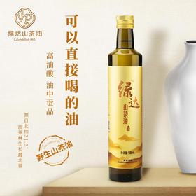【绿达有机山茶油】500ml/瓶 一级FDA认证食用油 纯天然压榨