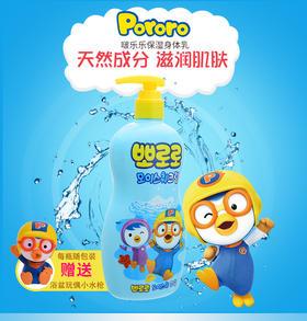 韩国进口Pororo啵乐乐保湿身体乳400ml