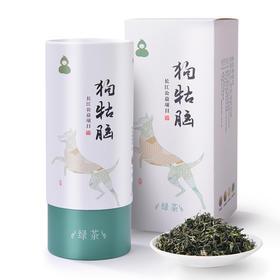 茶人岭 狗牯脑绿茶 臻品100克【特级】
