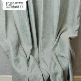 玛尚家饰成品窗帘 现代简约客厅卧室遮光帘落地帘布/贝丝