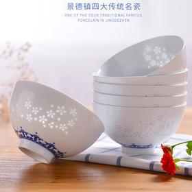 景德镇古镇陶瓷青花玲珑防烫碗家用中式小碗饭碗面碗创意餐具套装