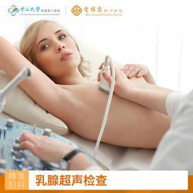 妇科乳腺超声检查,彩色多普勒高频超声判断乳房肿块良恶性