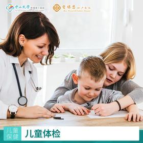 单次儿童体检套餐1025元,5人团购价580元(成团后不支持退款)