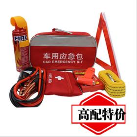 【汽车用品】车载车用应急包汽车急救包随车救援工具包人防应急包车