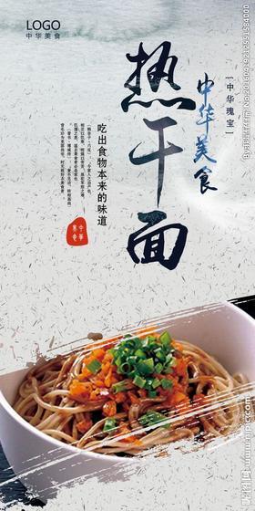 麻城馆】武汉热干面 面饼+芝麻酱