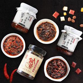 【饭爷明星单品3口味组合装】牛蘑王+鲜椒酱+三味浓素面酱