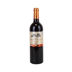 塔贝干红葡萄酒2012 750ml
