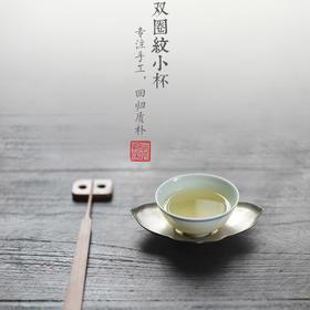 长物居 手绘双圈青花瓷杯子 景德镇手工陶瓷茶具品茗杯功夫茶杯