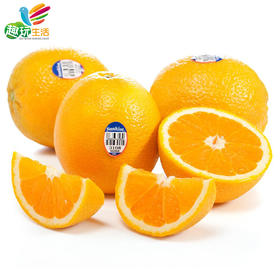 【趣玩生活】进口水果 美国新奇士橙10个装
