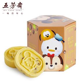 五芳斋 绿豆糕迪士尼礼盒 25g*8枚 2盒装 巧克力 传统点心冰糕点杭州特产绿豆饼