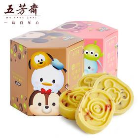 五芳斋 绿豆糕迪士尼礼盒 25g*8枚 2盒装巧克力草莓传统点心冰糕点杭州特产绿豆饼