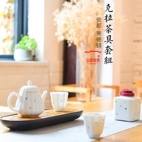 古镇陶瓷景德镇功夫茶具陶瓷茶杯茶壶整套家用泡茶茶器套组办公室