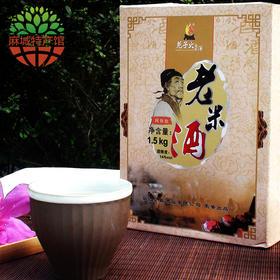 【麻城馆】老米酒 大别山特产