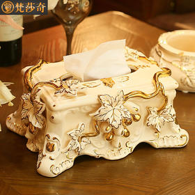 梵莎奇陶瓷纸巾盒葡萄点缀茶几饭桌电视柜抽纸盒