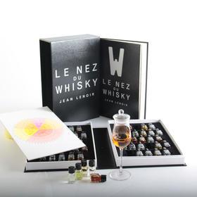 法国原装进口  54香威士忌鼻子套装礼盒 Le Nez du Whisky