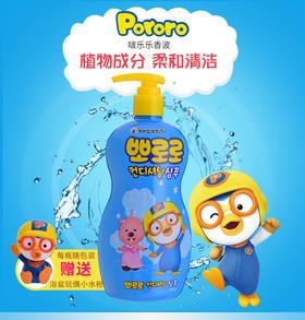 韩国进口Pororo啵乐乐香波洗护二合一400ml