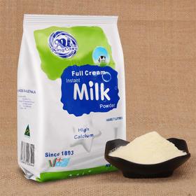 Au Kingcare澳洲珍澳高钙速溶全脂奶粉1KG 儿童成人奶粉原味