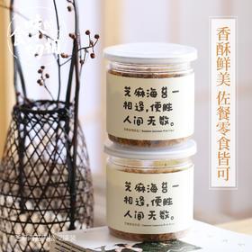 食味的初相  芝麻海苔肉松2罐装  芝麻海苔一相逢,便胜却人间无数 200g