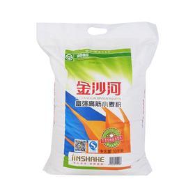 10千克  金沙河富强高筋小麦粉