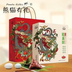 端午礼盒   精选优质糙米龙粽  好吃不伤胃 营养有劲道