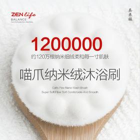 预售3月1日发货【纯手工打造】美背神器,喵爪纳米绒沐浴刷