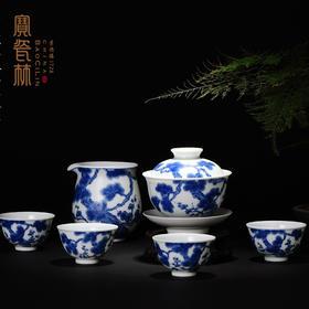 宝瓷林 松竹梅6头茶具景德镇手绘青花陶瓷功夫茶具套装家用中国风